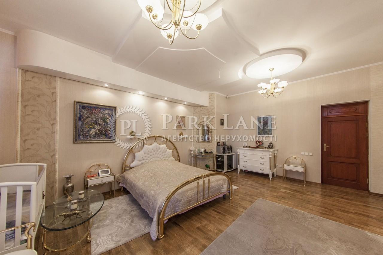 Квартира вул. Ярославів Вал, 6, Київ, B-92076 - Фото 21