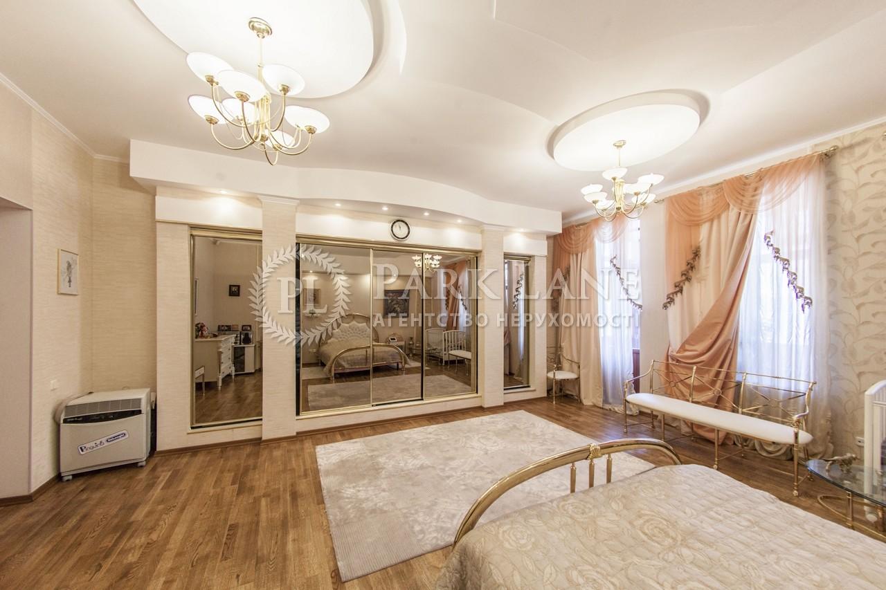 Квартира B-92076, Ярославов Вал, 6, Киев - Фото 24