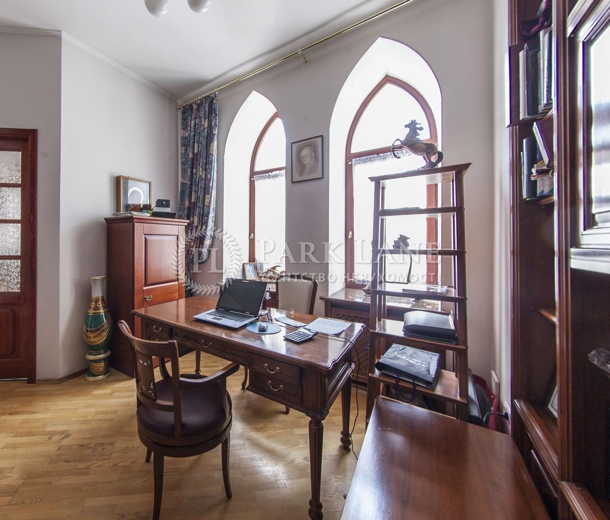Квартира вул. Ярославів Вал, 6, Київ, B-92076 - Фото 17