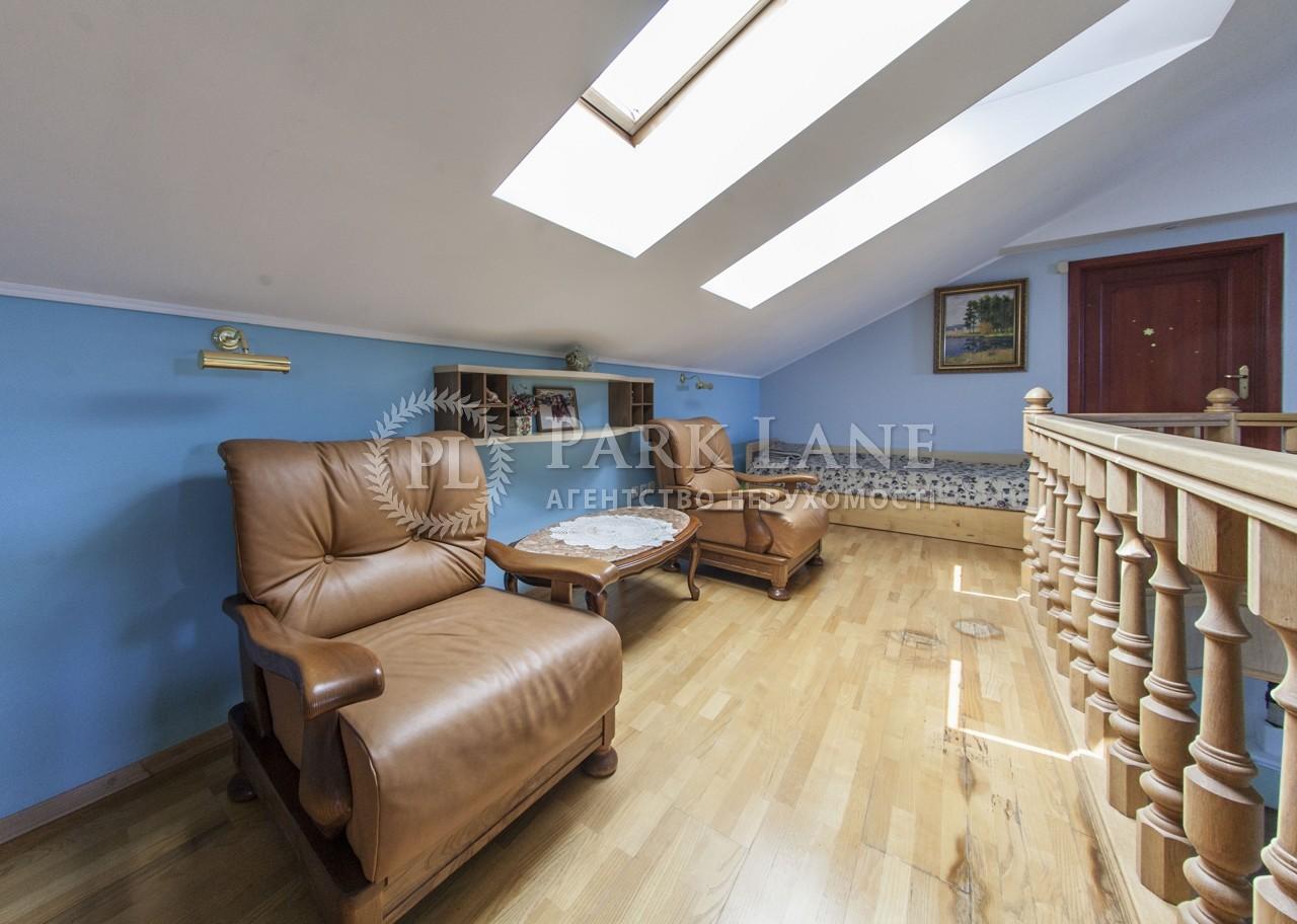 Квартира B-92076, Ярославов Вал, 6, Киев - Фото 30