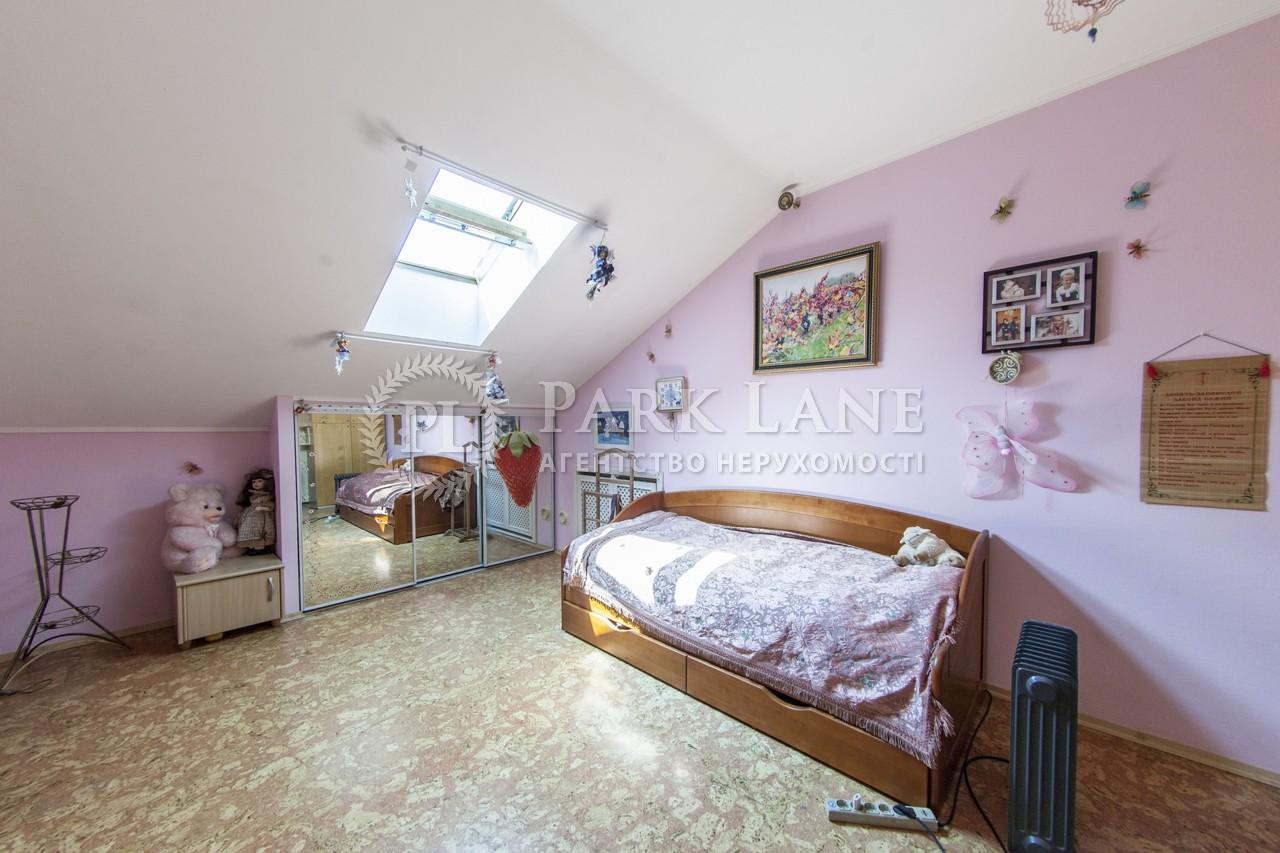 Квартира B-92076, Ярославов Вал, 6, Киев - Фото 28