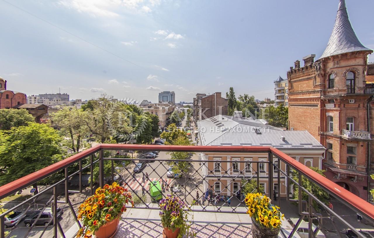 Квартира вул. Ярославів Вал, 6, Київ, B-92076 - Фото 40