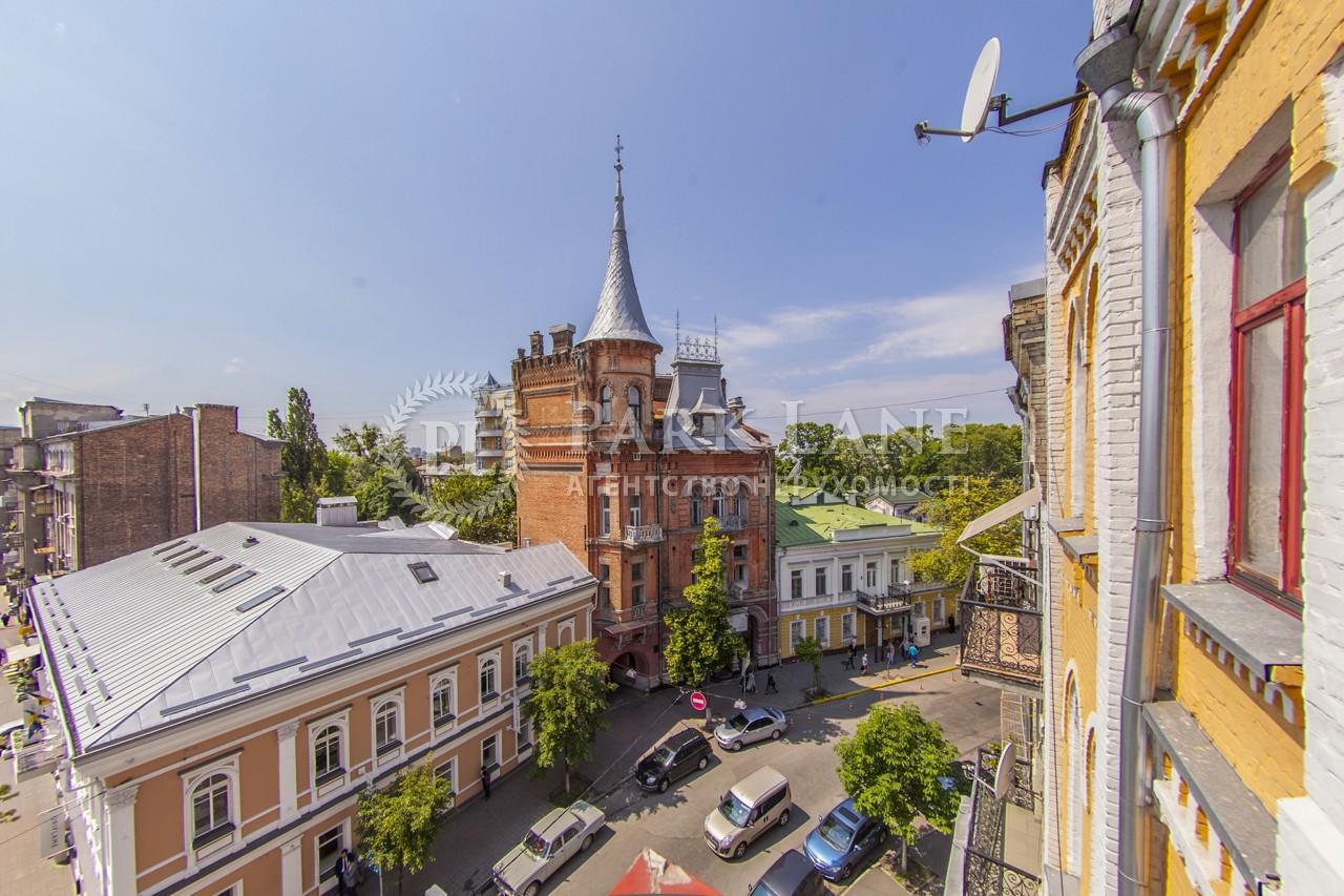 Квартира B-92076, Ярославов Вал, 6, Киев - Фото 43