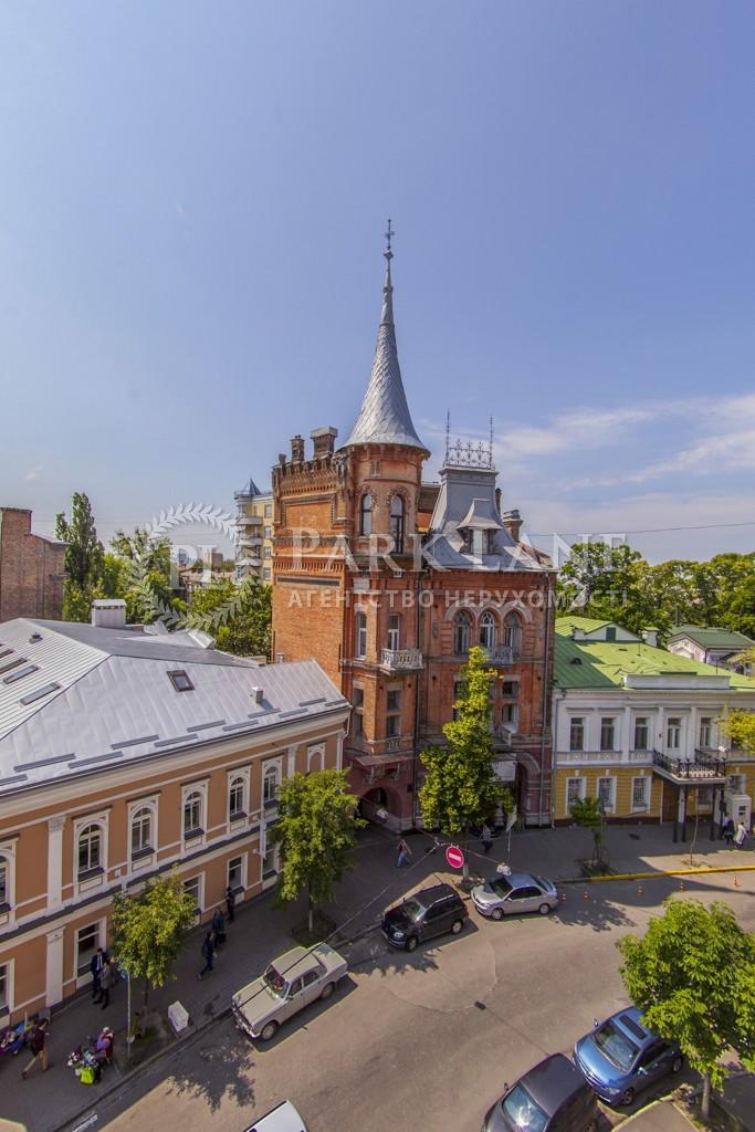 Квартира вул. Ярославів Вал, 6, Київ, B-92076 - Фото 42