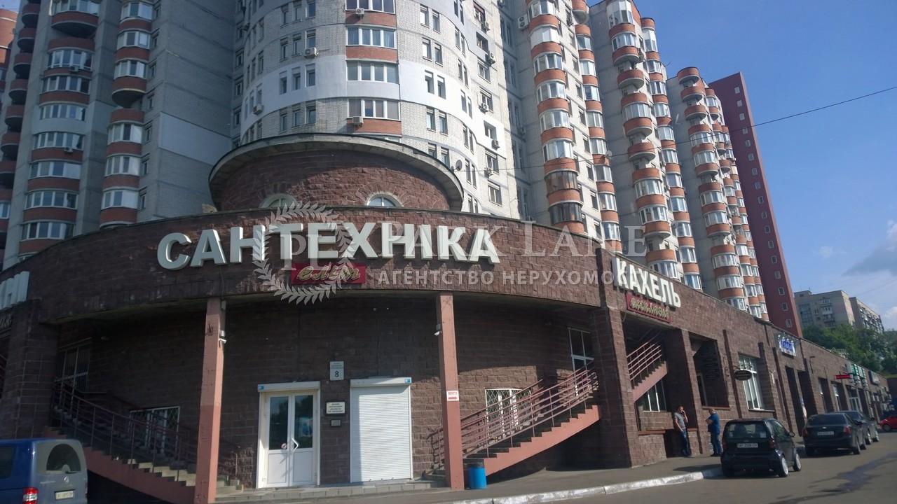 Квартира ул. Саперно-Слободская, 8, Киев, Z-1073767 - Фото 5