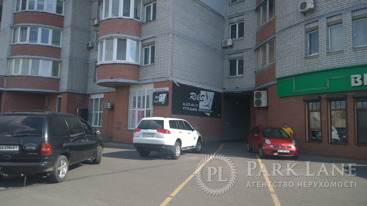 Квартира ул. Саперно-Слободская, 8, Киев, Z-1073767 - Фото 6