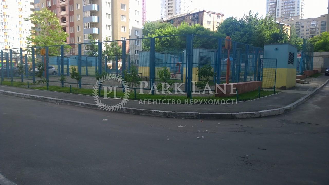 Квартира ул. Саперно-Слободская, 8, Киев, Z-1073767 - Фото 9