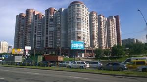 Квартира I-33289, Саперно-Слободская, 8, Киев - Фото 1