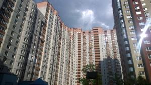 Квартира I-33289, Саперно-Слободская, 8, Киев - Фото 4
