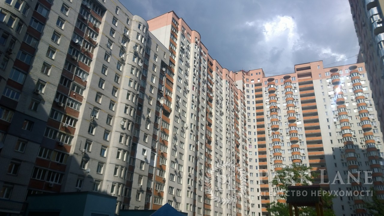 Офіс, X-24149, Саперно-Слобідська, Київ - Фото 3