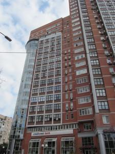 Квартира J-28447, Ковпака, 17, Київ - Фото 3