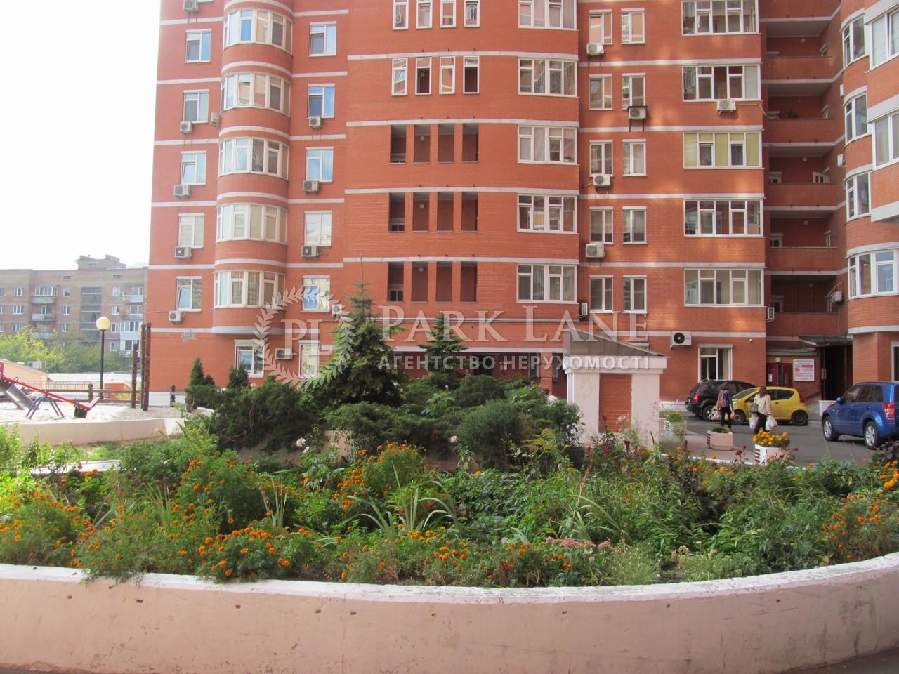 Квартира ул. Ковпака, 17, Киев, R-20772 - Фото 22