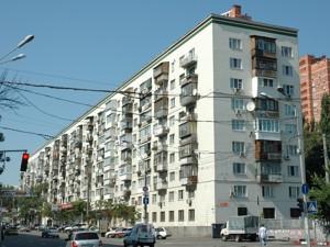 Коммерческая недвижимость, X-34463, Печерский, Большая Васильковская