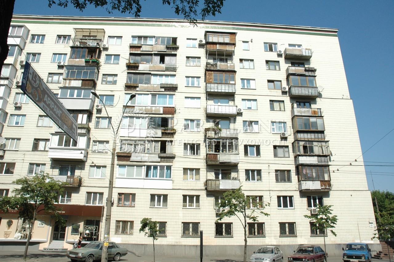 Нежилое помещение, B-87357, Большая Васильковская, Киев - Фото 3