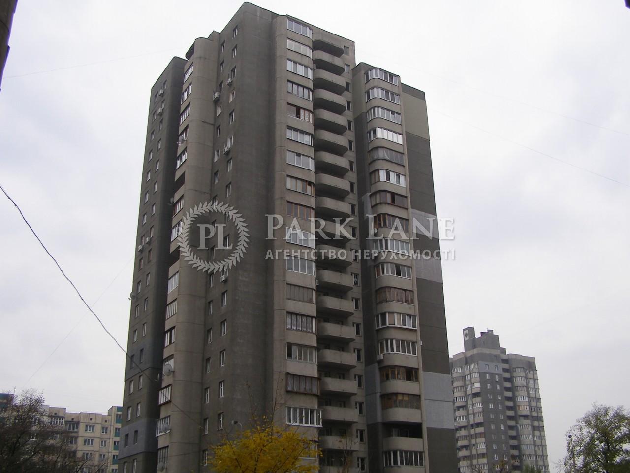 Квартира ул. Азербайджанская, 16/4, Киев, Q-321 - Фото 5
