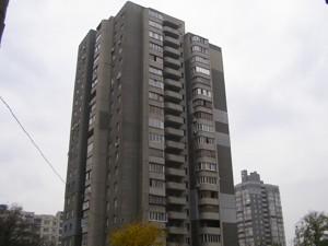 Квартира Q-321, Азербайджанская, 16/4, Киев - Фото 3