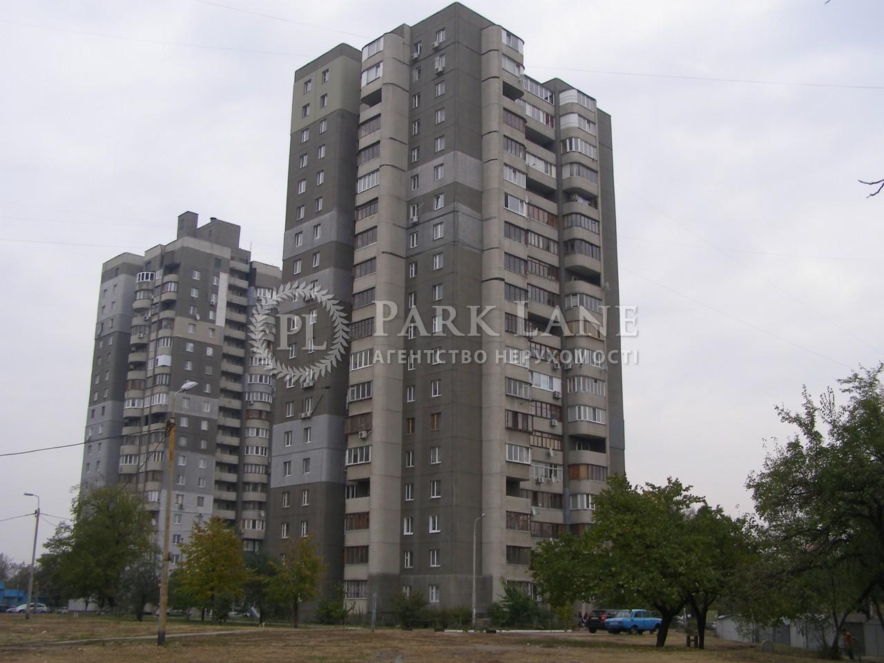 Квартира ул. Азербайджанская, 16/4, Киев, Q-321 - Фото 4