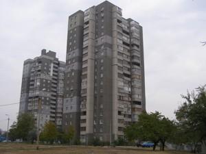 Квартира Q-321, Азербайджанская, 16/4, Киев - Фото 2