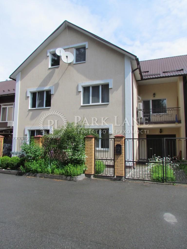 Дом ул. Сосновая, Юровка (Киево-Святошинский), Z-1603009 - Фото 54