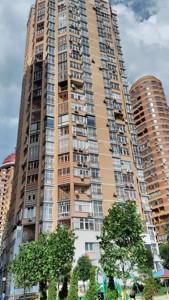 Квартира N-14729, Коновальца Евгения (Щорса), 32в, Киев - Фото 3