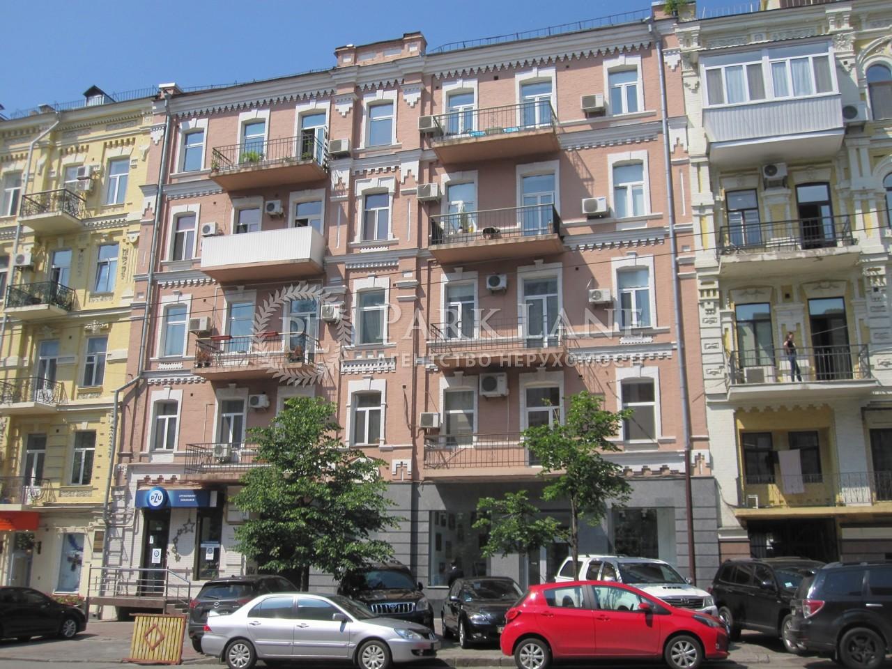 Квартира вул. Шота Руставелі, 34, Київ, Z-602709 - Фото 1