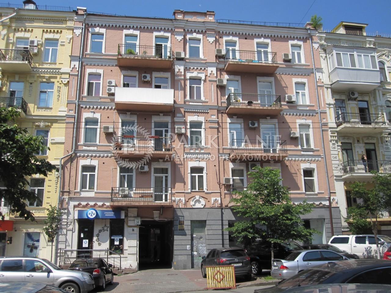 Квартира вул. Шота Руставелі, 34, Київ, Z-602709 - Фото 18