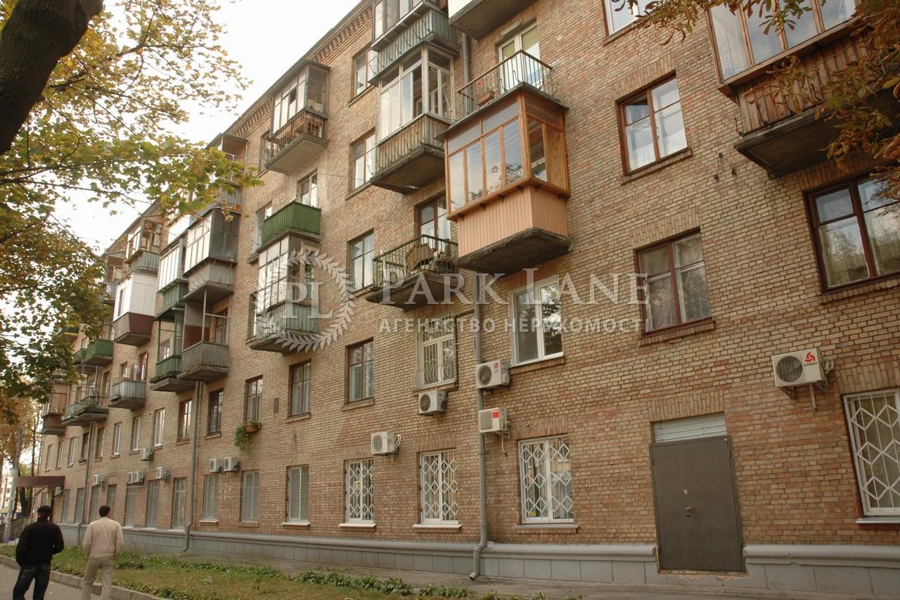 Квартира Z-856731, Белорусская, 1, Киев - Фото 1