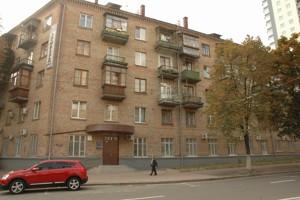 Квартира Z-856731, Белорусская, 1, Киев - Фото 2