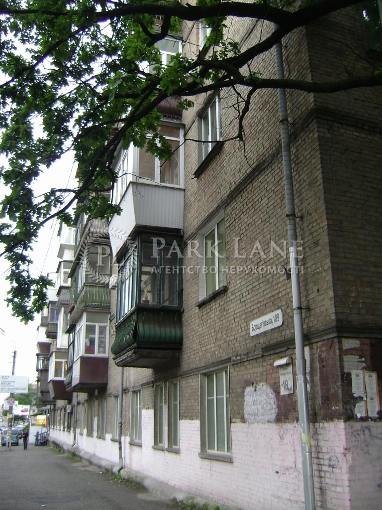 Квартира вул. Борщагівська, 189, Київ, B-91206 - Фото 1