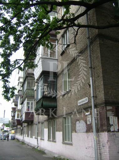 Квартира, B-95854, 189