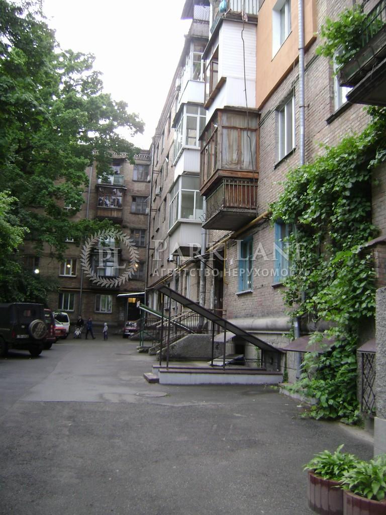 Квартира ул. Борщаговская, 189, Киев, B-91206 - Фото 20