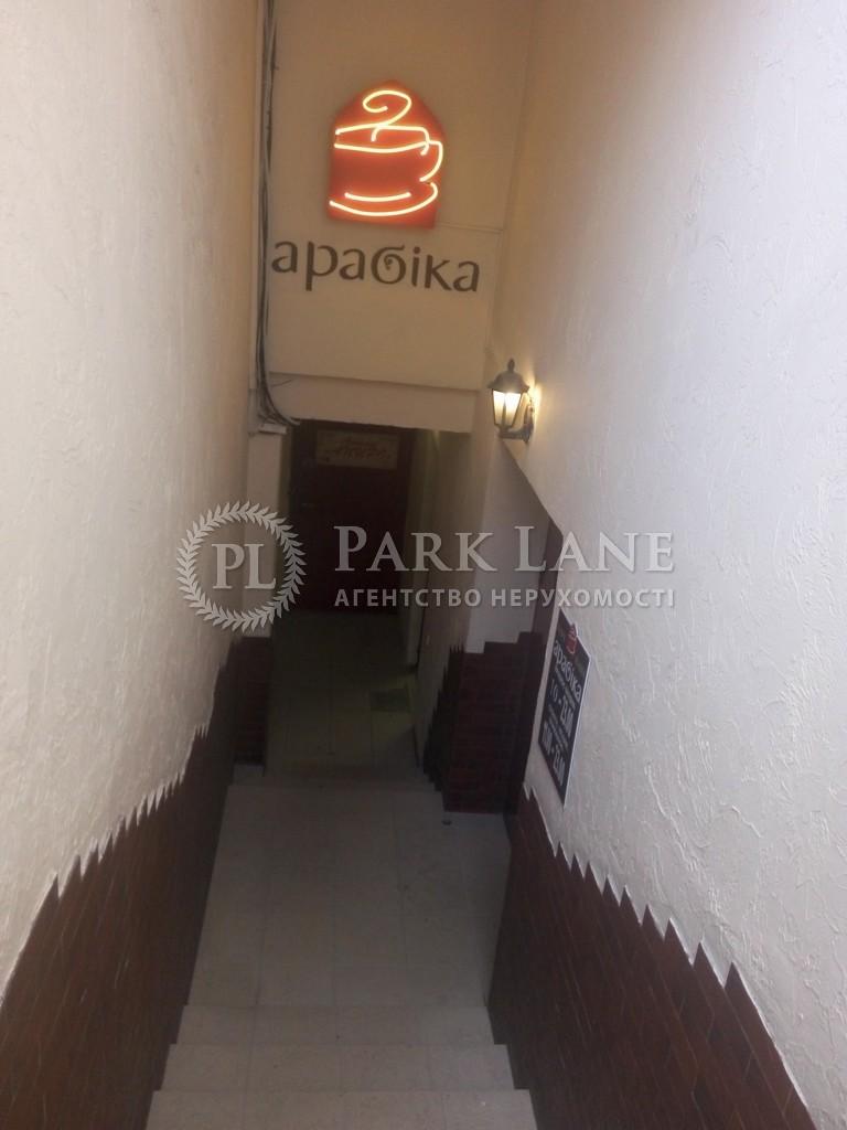 Ресторан, K-22659, Перемоги просп., Київ - Фото 19