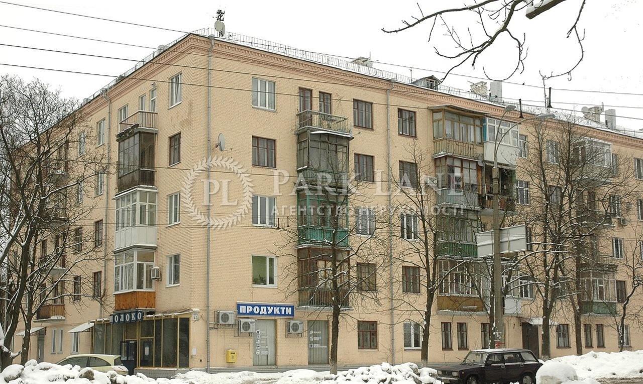 Квартира Науки просп., 43, Киев, Z-732341 - Фото 1