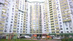 Квартира Z-673339, Коломыйский пер., 17/31а, Киев - Фото 3