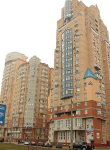 Офіс, J-6637, Академіка Палладіна просп., Київ - Фото 2