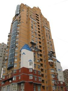 Офіс, J-6637, Академіка Палладіна просп., Київ - Фото 3