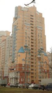 Офіс, J-6637, Академіка Палладіна просп., Київ - Фото 4