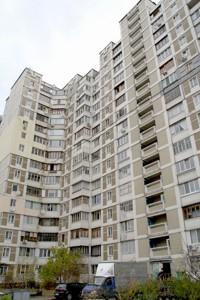 Квартира X-26880, Цвєтаєвої Марини, 10/87, Київ - Фото 4
