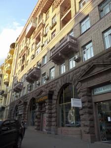 Квартира K-28693, Большая Васильковская, 29, Киев - Фото 2