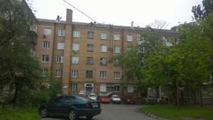 Квартира R-33588, Дружби Народів бул., 13, Київ - Фото 3