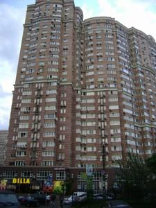 Квартира B-100341, Голосіївська, 13а, Київ - Фото 3