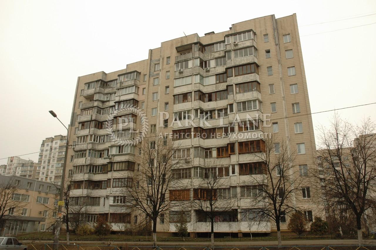 Квартира ул. Семашко, 15, Киев, H-46099 - Фото 17