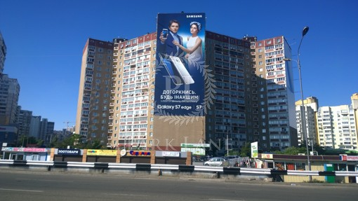 Квартира Бажана Николая просп., 36, Киев, Z-1555120 - Фото