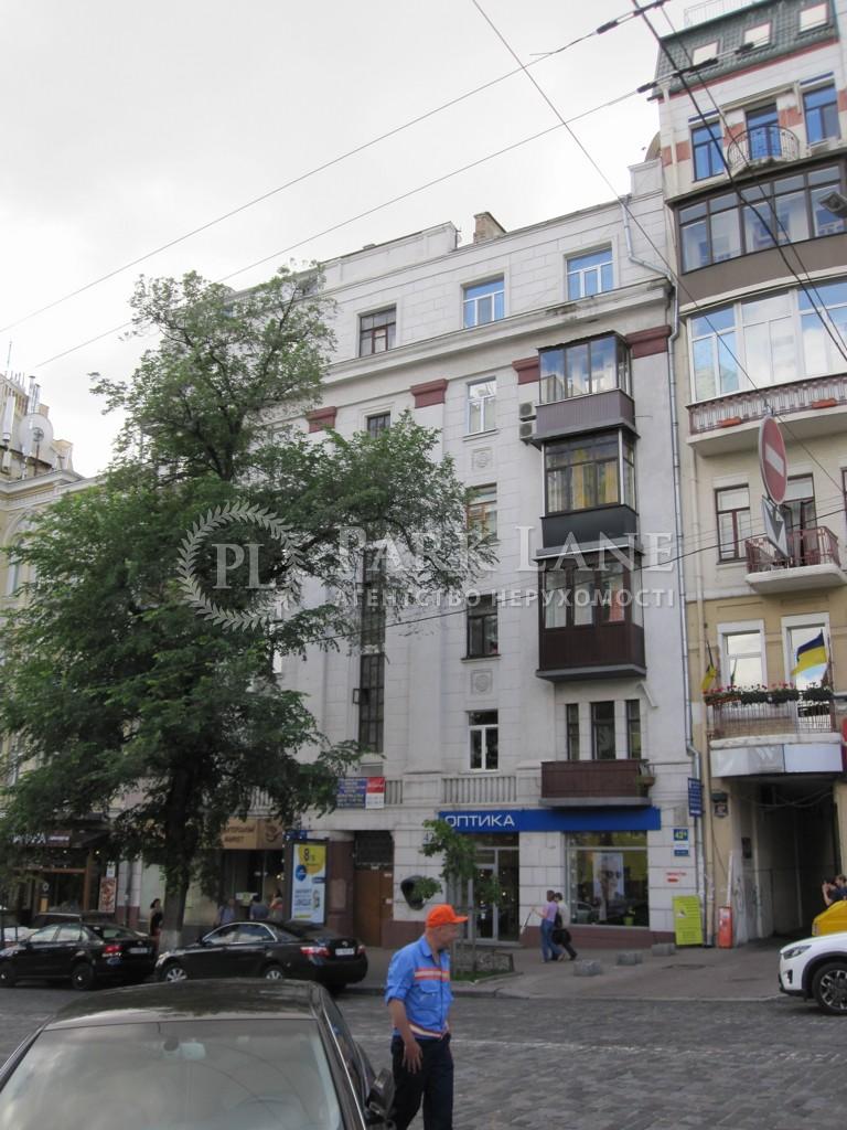 Квартира ул. Большая Васильковская, 42, Киев, X-26419 - Фото 22