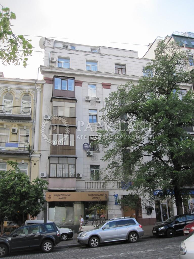Квартира ул. Большая Васильковская, 42, Киев, X-26419 - Фото 1