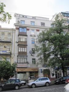 Квартира N-21155, Велика Васильківська, 42, Київ - Фото 1