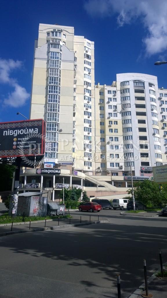 Квартира ул. Кудряшова, 3, Киев, Z-1403488 - Фото 3