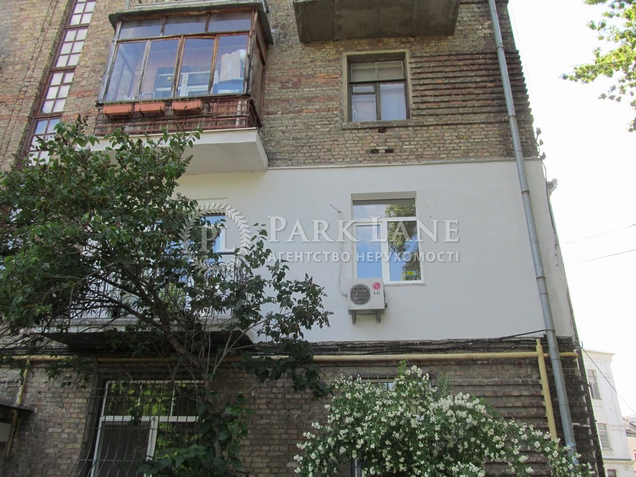 Офіс, B-54538, Хорива пров., Київ - Фото 15