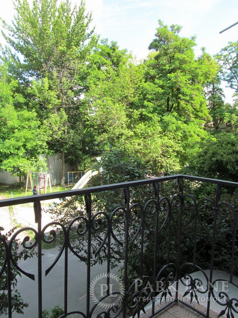 Офіс, B-54538, Хорива пров., Київ - Фото 13