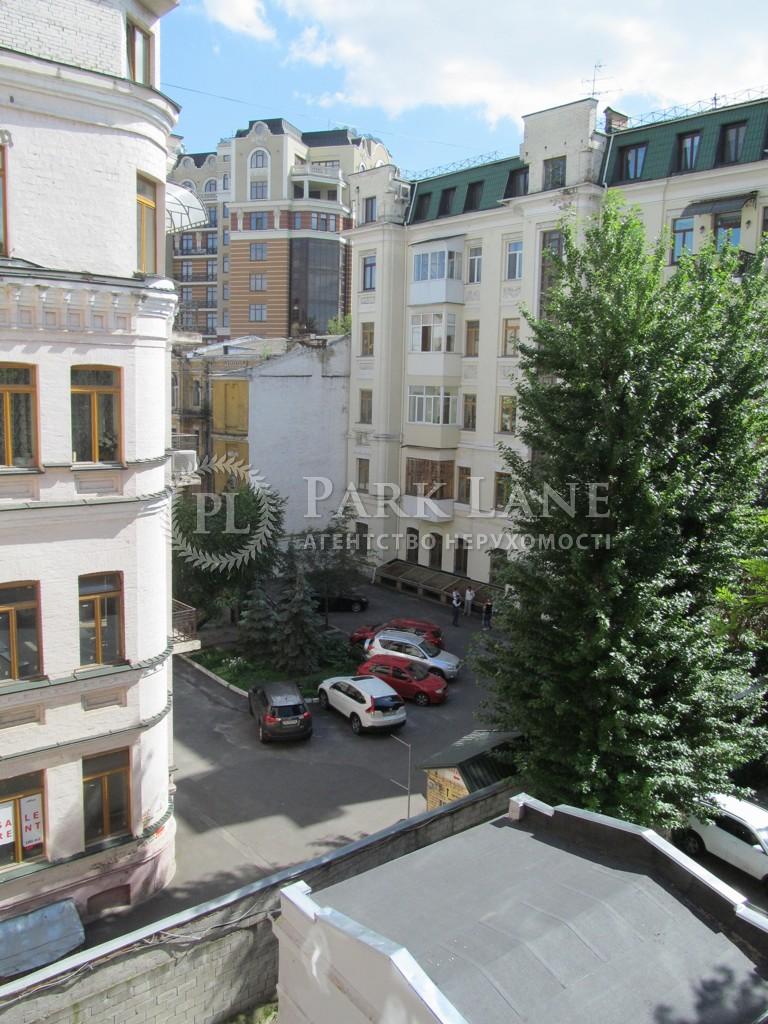 Квартира ул. Ярославов Вал, 19, Киев, C-59674 - Фото 16